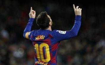 La Liga: Ο Μέσι κράτησε πρώτη τη Μπαρτσελόνα