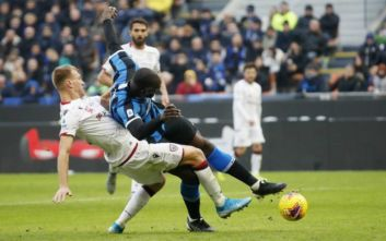 Serie A: Νέα γκέλα για την Ίντερ