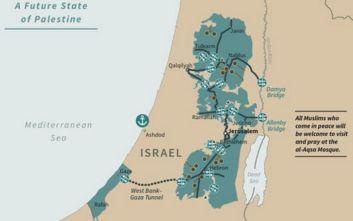Το σχέδιο του Τραμπ αλλάζει τον χάρτη στη Μέση Ανατολή - Έτσι διαμορφώνονται Ισραήλ και Παλαιστίνη