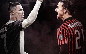Κύπελλο Ιταλίας: Η Μίλαν θα αντιμετωπίσει τη Γιουβέντους και όλοι περιμένουν το «Ζλάταν εναντίον Κριστιάνο»