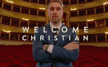 Ίντερ: Εκπληκτική παρουσίαση για τον Έρικσεν στη Σκάλα του Μιλάνου