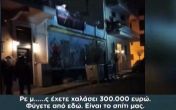 Καταληψίες στο Κουκάκι: «Φύγετε ρε μ@@κες, έχετε χαλάσει 300.000 ευρώ, εδώ είναι το σπίτι μας»