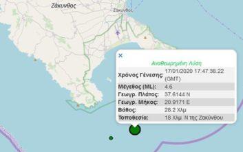 Σεισμός τώρα κοντά στη Ζάκυνθο