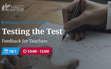 «Testing the Test: Feedback for Teachers» Δωρεάν διαδραστικό σεμινάριο από τον καταξιωμένο καθηγητή TESOL Nigel Downey