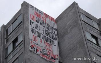 Στη Βουλή οι εκπαιδευτικοί - Κρέμασαν πανό σε κτίριο στη Σταδίου