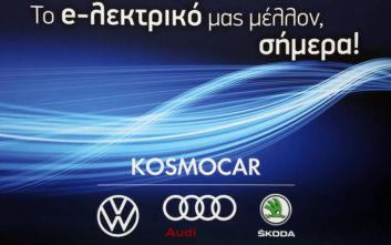 Εντυπωσιακή η παρουσία της Kosmocar στο «Eco-Fest 2020»