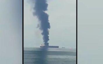 Διασώθηκε πλήρωμα παναμέζικου δεξαμενόπλοιου στον Περσικό Κόλπο