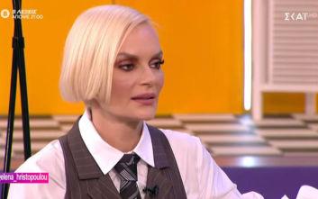 Η Έλενα Χριστοπούλου δεν ξέρει αν θα είναι στο επόμενο GNTM