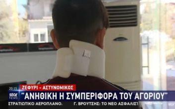 Αστυνομικός που χτύπησε 11χρονο: H συμπεριφορά του ήταν άκρως ανήθικη