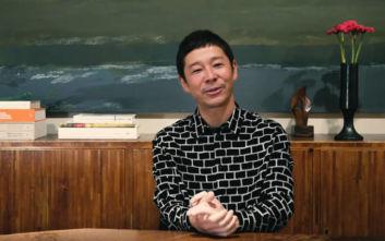 Yusaku Maezawa: Ο δισεκατομμυριούχος που μοιράζει 9 εκατομμύρια ευρώ στο Twitter