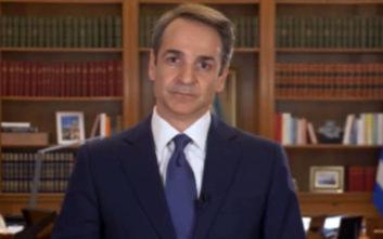 Την Αικατερίνη Σακελλαροπούλου προτείνει ο Κυριάκος Μητσοτάκης για Πρόεδρο της Δημοκρατίας