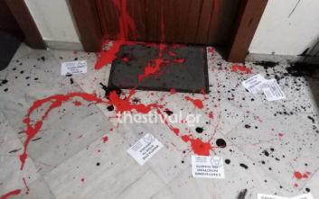 Θεσσαλονίκη: Παρέμβαση με μπογιές στο Προξενείο της Αυστραλίας