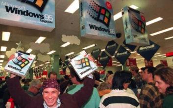 Φωτογραφίες βγαλμένες από τη δεκαετία του '90