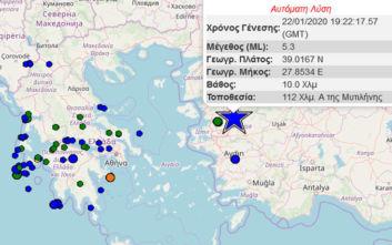 Ισχυρός σεισμός στην Τουρκία, έγινε αισθητός σε νησιά του Αιγαίου