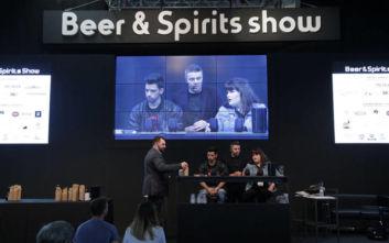 Beer Day: Ο κόσμος της μπύρας στη HORECA 2020