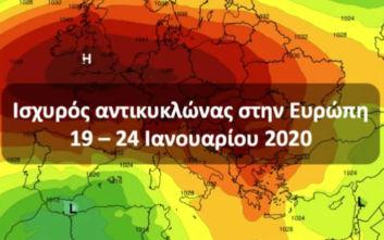 Καιρός: Πόσο θα επηρεαστεί η Ελλάδα από τον ισχυρό αντικυκλώνα στην Ευρώπη