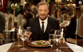 Deal: Το ρομαντικό γεύμα και η εξομολόγηση του Χρήστου Φερεντίνου στο... κουτί