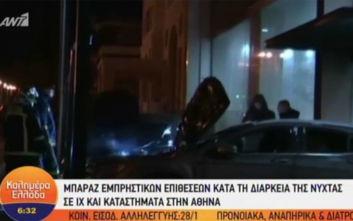 Μπαράζ εμπρησμών τη νύχτα στην Αθήνα