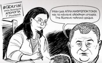 Σκίτσα με ρατσιστικές επιθέσεις και στιγμιότυπα από τη δίκη της Χρυσής Αυγής σε έκθεση στην Τεχνόπολη
