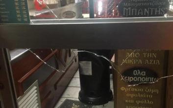 Έσπασαν την τζαμαρία γνωστού μπουγατσατζίδικου στη Θεσσαλονίκη για λίγα... κέρματα