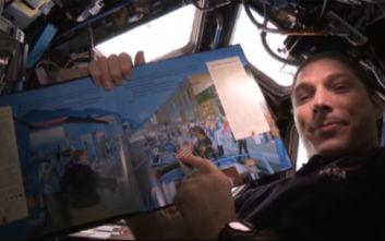 Αστροναύτες διαβάζουν από το διάστημα βιβλία σε μικρά παιδιά για να κοιμηθούν