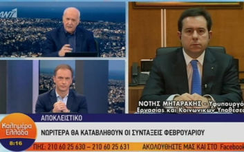 Νότης Μηταράκης για αποδοκιμασίες στη Χίο: Εκτός πραγματικότητας