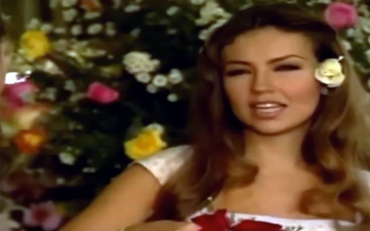 Thalia: Δείτε πώς είναι σήμερα η «Ροζαλίντα» και το μήνυμά της στα Ελληνικά