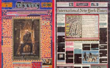 Εγκαίνια για τη νέα έκθεση του Μάριου Σπηλιόπουλου με τίτλο «DAZIBAO - HANDMADE NEWSPAPERS»