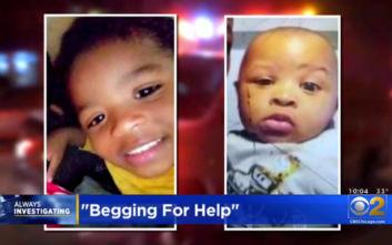 Μητέρα έσφαξε το μωρό της με 19 μαχαιριές και πέταξε το άλλο της παιδί από τον 11ο όροφο