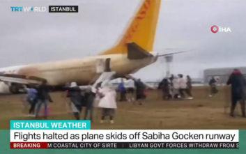 Κωνσταντινούπολη: Παρασύρθηκε αεροσκάφος στο αεροδρόμιο λόγω της κακοκαιρίας