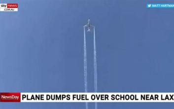 Βίντεο με το αεροσκάφος που έριξε καύσιμα σε αυλή σχολείου στο Λος Άντζελες