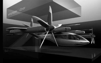 H Hyundai παρουσίασε τo πρώτο ιπτάμενο ταξί σε συνεργασία με την Uber