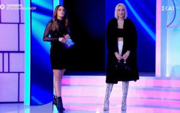 My Style Rocks 3: Πώς εμφανίστηκε η εγγονή του Τσοχατζόπουλου στο πρώτο επεισόδιο;