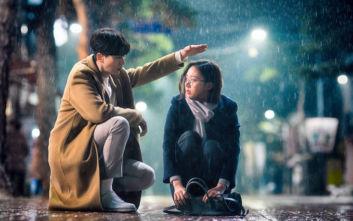Netflix: Η κορεατική σειρά που έρχεται με φόρα στις 7 Φεβρουαρίου
