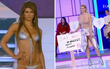Ευρυδίκη Παπαδοπούλου: Η υποψήφια Playmate που έδωσε μάχη με τον καρκίνο και τώρα είναι στο My Style Rocks 3