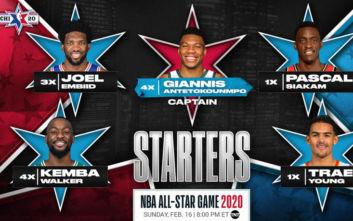 NBA All Star Game: Σαρωτικός ο Γιάννης, πρώτος σε ψήφους και στις τρεις κατηγορίες