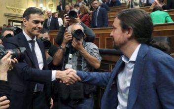 Ισπανία: Κρίσιμη η σημερινή σύνοδος του εθνικού συμβουλίου των Καταλανών