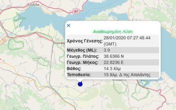 Σεισμός κοντά στην Αταλάντη