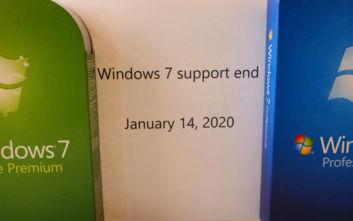 Microsoft: Τέλος εποχής για τα Windows 7