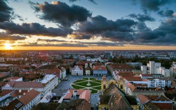 Η ρουμανική Τιμισοάρα Πολιτιστική Πρωτεύουσα της Ευρώπης για το 2021