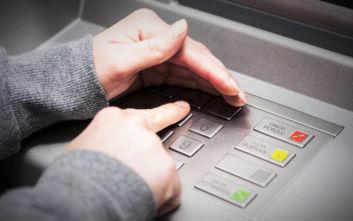 Έτσι πρέπει να στέλνουν κάρτες και PIN οι τράπεζες στους πελάτες τους