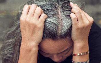 Ανακαλύφθηκε η αιτία που οδηγεί στο «σύνδρομο Μαρίας Αντουανέτας»