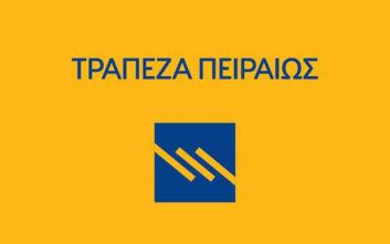 Τράπεζα Πειραιώς: Ανακοίνωση αναφορικά με τη συναλλαγή «Phoenix»