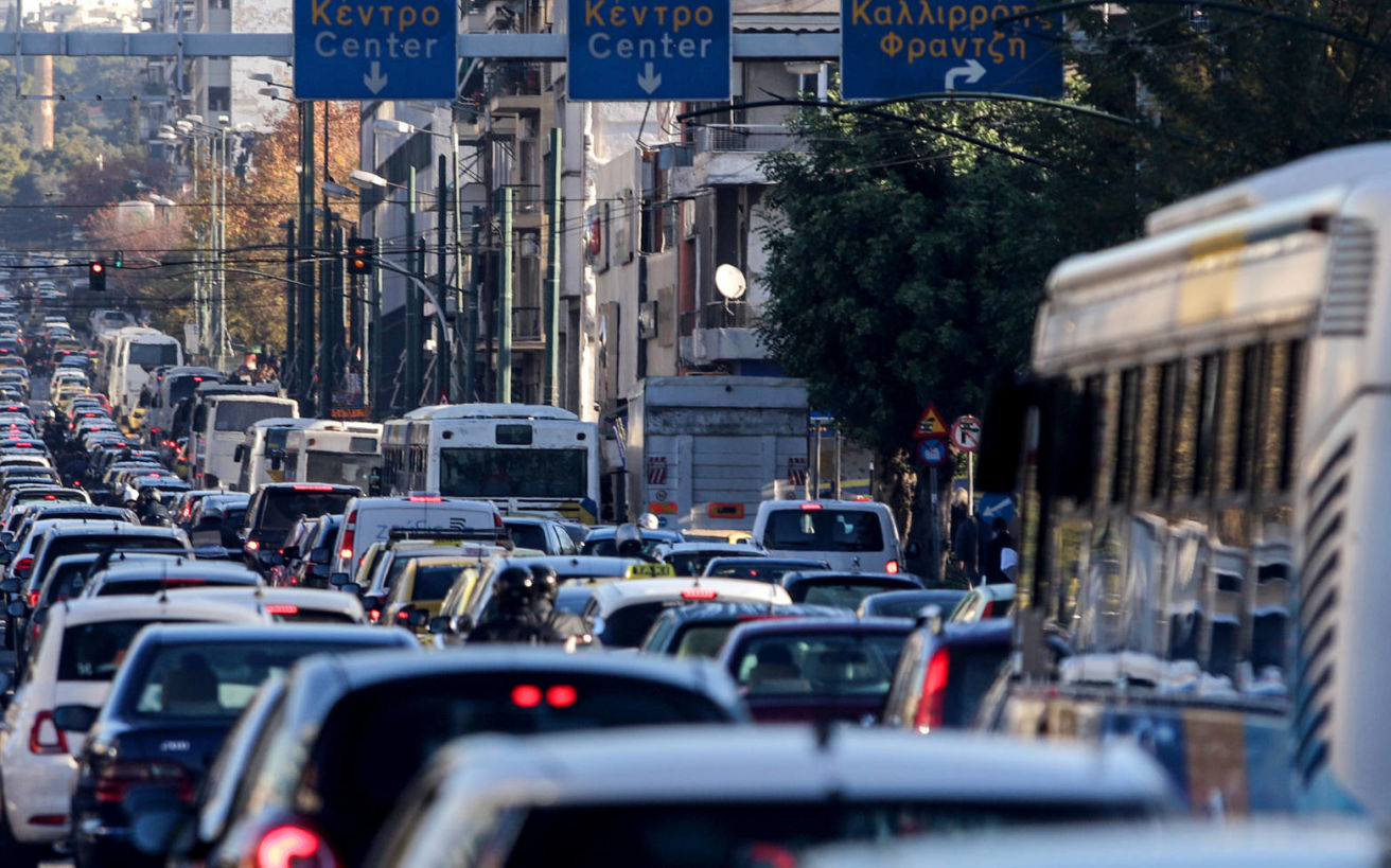 Κυκλοφοριακό πρόβλημα στην Αθήνα: Οι λύσεις για μία ανθρώπινη πόλη