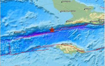 Ισχυρός σεισμός τώρα στην Καραϊβική