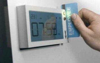Έρχεται η ηλεκτρονική κάρτα εργασίας και το ψηφιακό ωράριο - Πώς θα λειτουργήσει