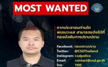 Δεν έχει τέλος το θρίλερ στην Ταϊλάνδη: Άφαντος ο στρατιώτης και οι όμηροι