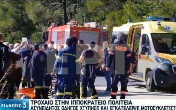 Οδηγός χτύπησε και εγκατέλειψε μοτοσικλετιστή στην Ιπποκράτειο Πολιτεία