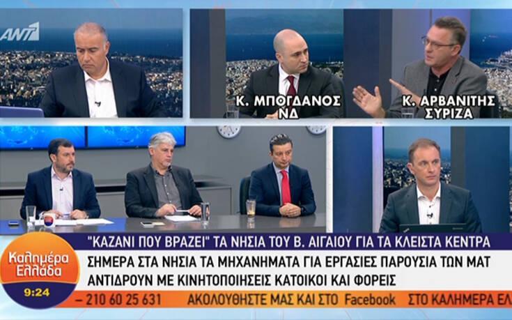 Γιατί ο Γιώργος Παπαδάκης δεν είπε «Καλημέρα Ελλάδα» σήμερα