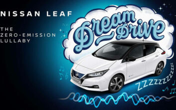 Η Nissan φέρνει το αυτοκίνητο που «νανουρίζει» τα παιδιά